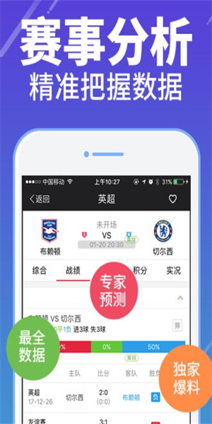 709彩票app官网游乐网 709彩票app哪里可以下载