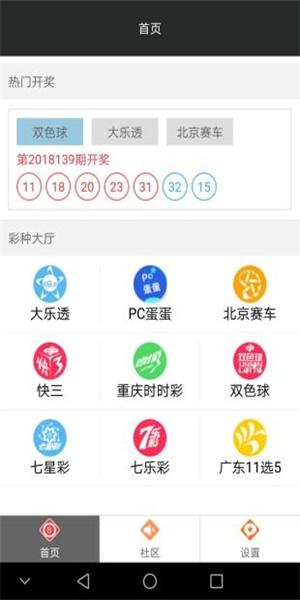 局王七星彩长条规律图2019下载 局王七星彩长条规律图2019在哪里下载