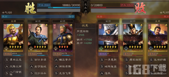 三国志战略版黑科技强力碰瓷队阵容玩法攻略