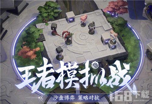 王者荣耀自走棋新版最强法师流和魏国流阵容上分攻略