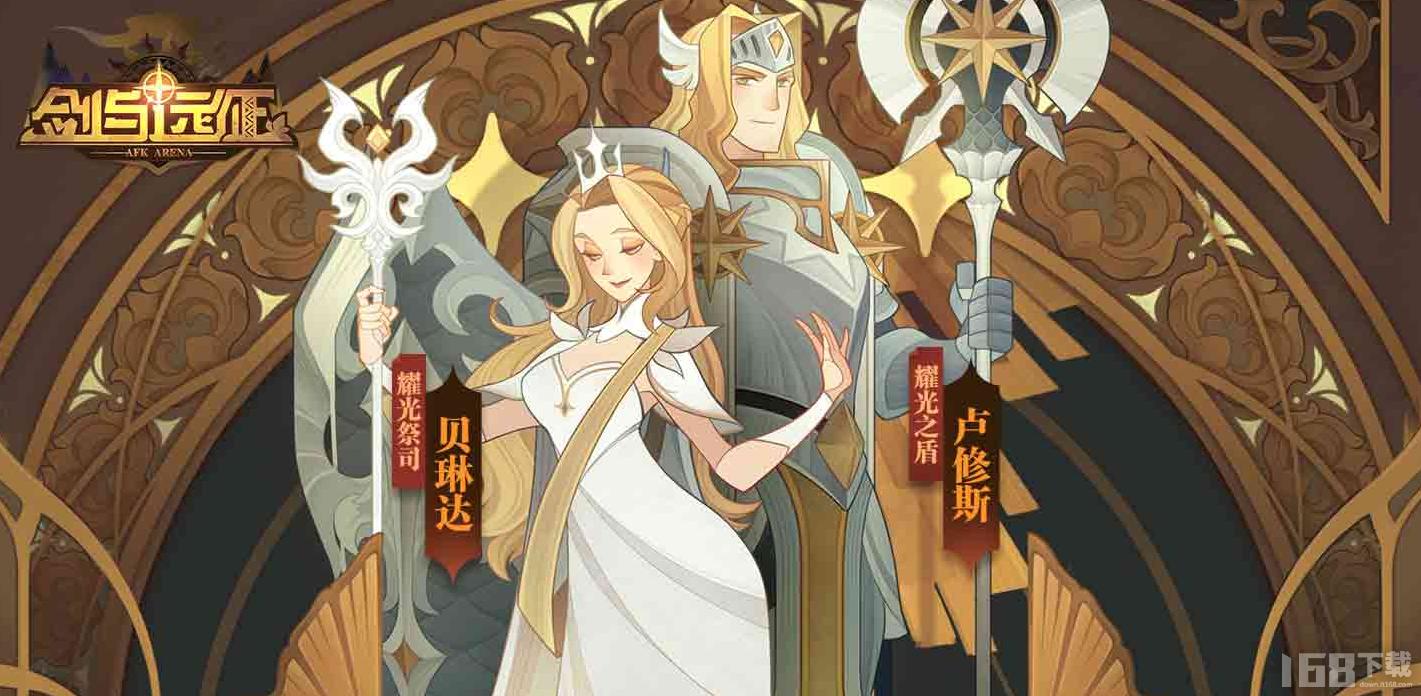 剑与远征后期女妖转型搭配攻略