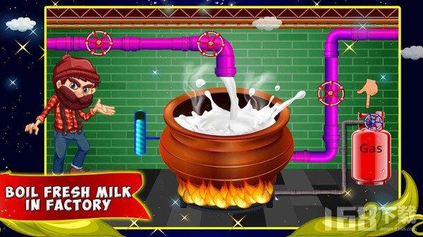 牛奶工厂模拟