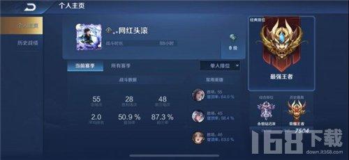 王者荣耀自走棋新版最强阵容扶桑法战玩法教学