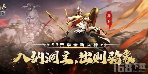 三国志战略版S3吴弓队怎么玩 吴弓队玩法讲解