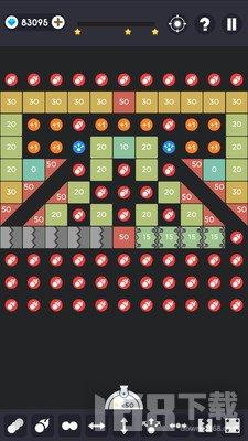 幻影弹球打砖块