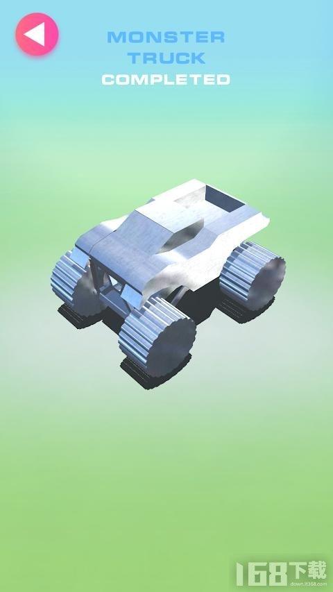 激光切割机3D