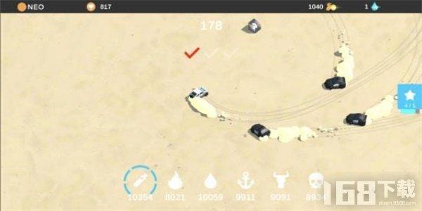 Desert Drifter