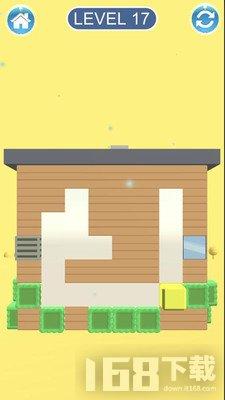 上色房屋3D
