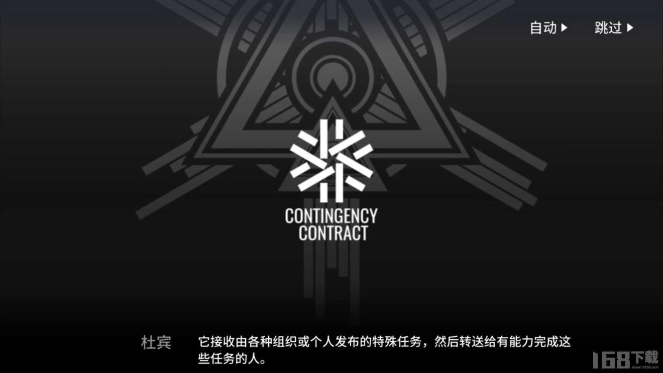 明日方舟龙门外环阵容推荐 龙门外环阵容搭配详解