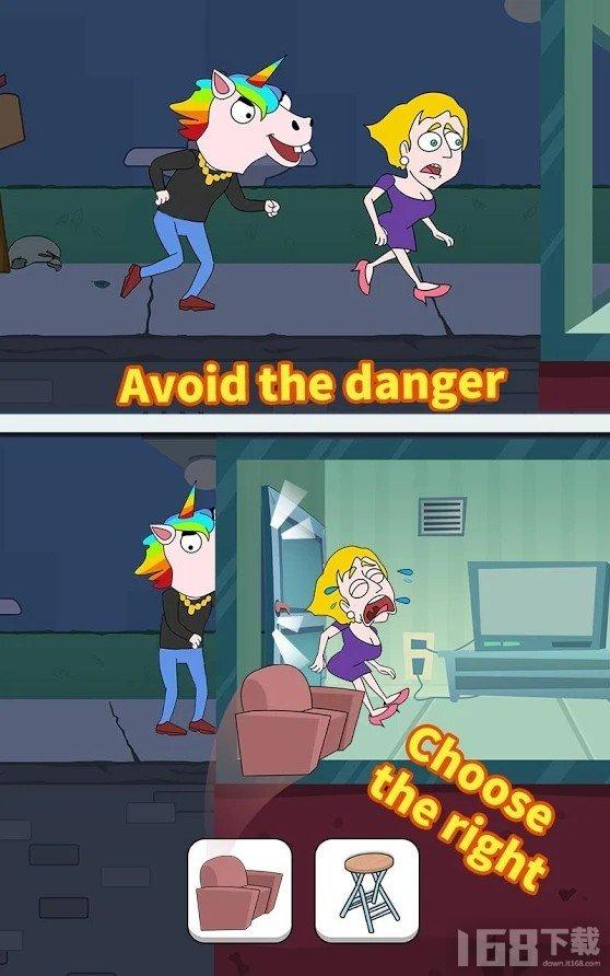 救救那个女孩