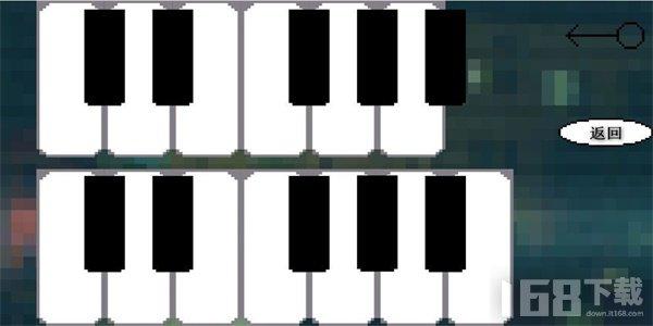 老八鬼畜钢琴