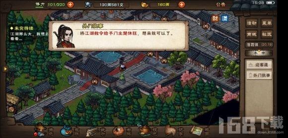 《烟雨江湖》武道大会泠月剑克制方法
