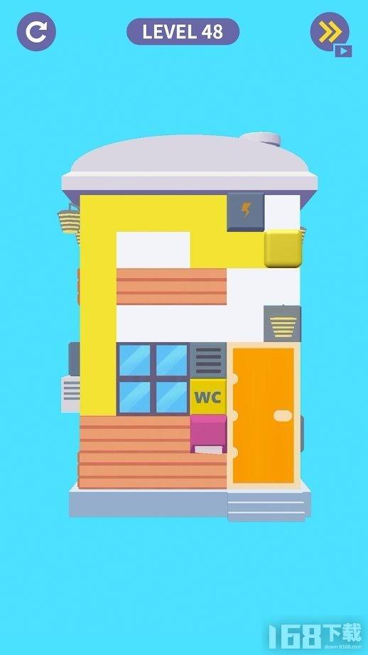 家庭装修3D