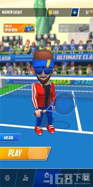 网球明星:终极交锋