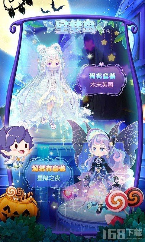 小花仙守护天使