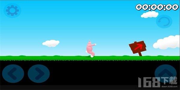 超级小兔侠