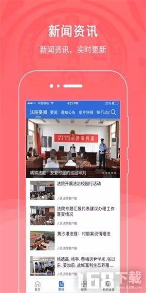 通化县人民法院