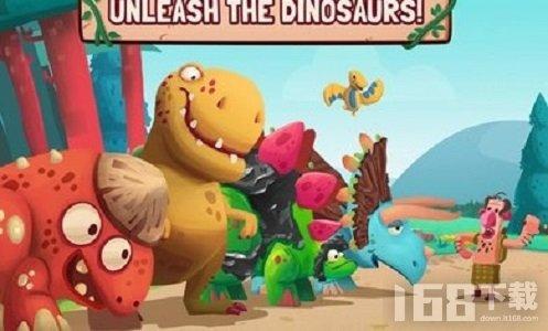 恐龙大战洞穴人