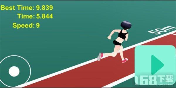 女高中生100米短跑
