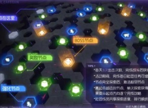 双生视界全新玩法黑境玩法攻略 全新玩法黑境怎么玩