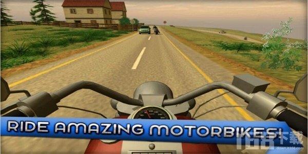 摩托驾驶学校