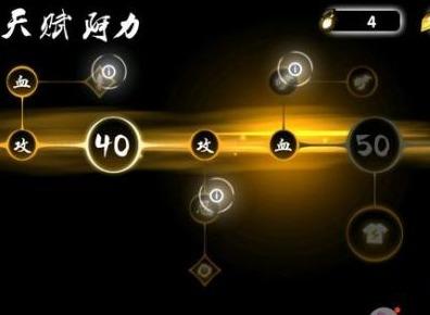忍者必须死3乱斗模式玩法攻略 乱斗模式怎么玩