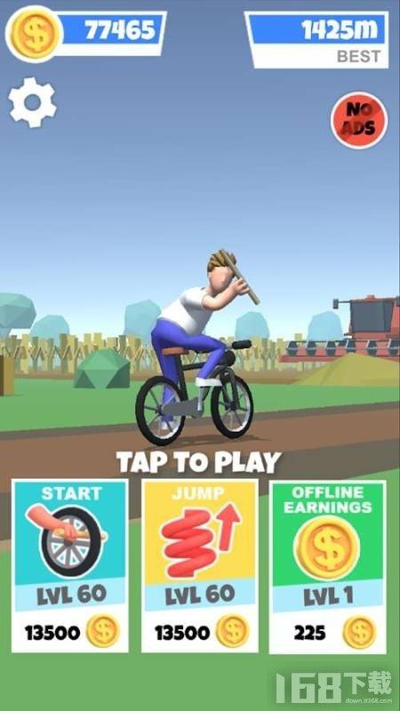 自行车跳跃