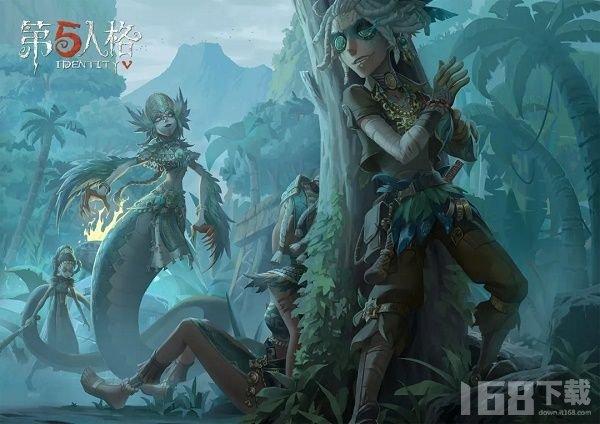 第五人格女巫羽蛇时装怎么获取 梦之女巫羽蛇皮肤获取方式介绍[多图]图片2