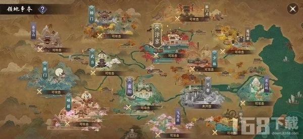 剑侠情缘2剑歌行领地战怎么打 帮会领地争夺战玩法规则详解[多图]图片2