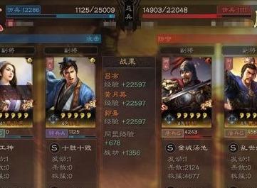 三国志战略版魏法盾阵容搭配攻略 魏法盾阵容怎么搭配
