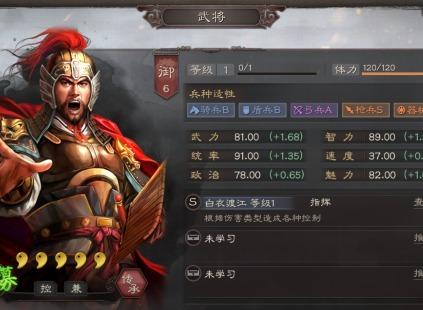 三国志战略版吕蒙战法阵容搭配攻略