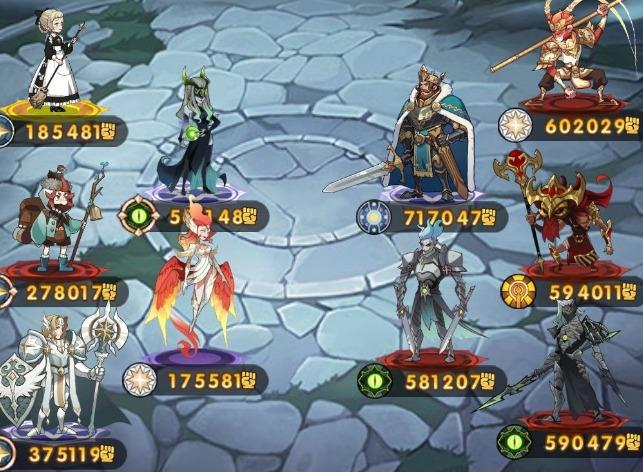 剑与远征凄寒高地低战力boss打法攻略