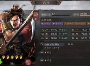 三国志战略版甘宁太史慈程普阵容核心技能搭配攻略