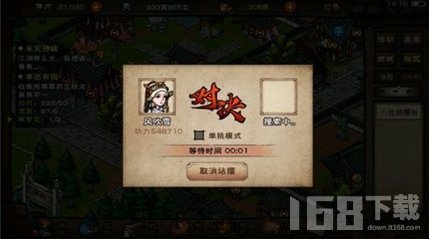 烟雨江湖弈剑传人任务攻略 弈剑传人任务完成方法讲解
