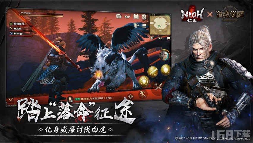 猎魂觉醒比叡山的魔物副本攻略 比叡山的魔物奖励介绍