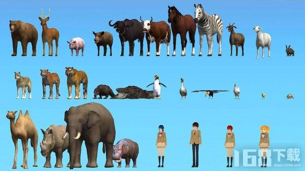 高校模拟器:动物世界