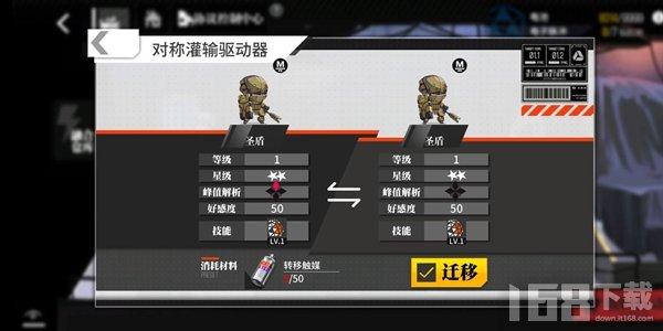 少女前线协议控制中心怎么玩 协议控制中心玩法攻略