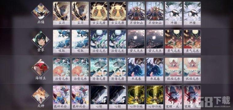 阴阳师百闻牌妖狐娱乐卡组搭配攻略