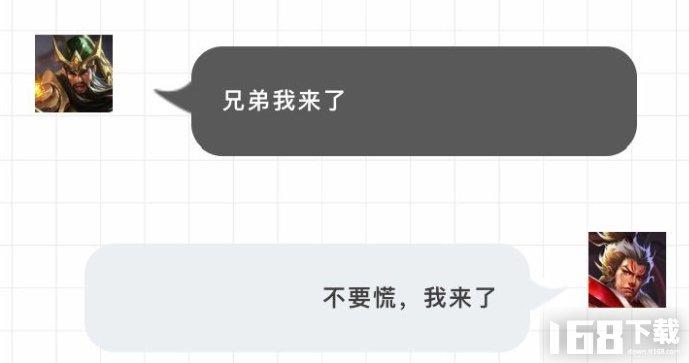 王者荣耀快捷消息语音怎么获得 快捷消息语音获得方法