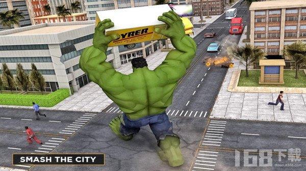 进击的绿巨人