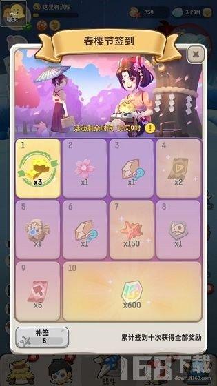 不休的乌拉拉春樱节活动怎么玩 春日樱花活动详情及礼包码分享[多图]图片2