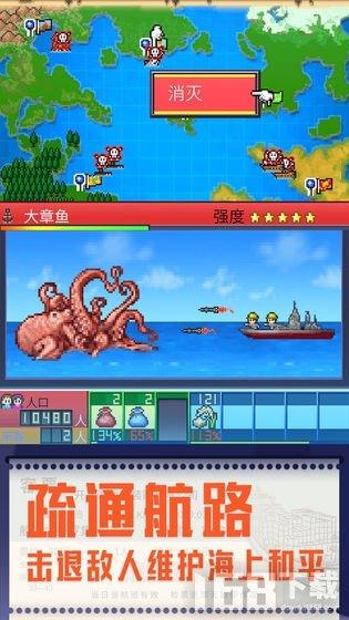 出港集装箱号章鱼怎么打 出港集装箱号海怪章鱼打法攻略
