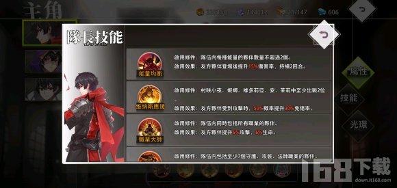 命运神界梦境链接队伍搭配攻略 阵容角色选择指南