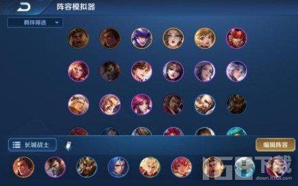 王者荣耀王者模拟战新版最强阵容长城战士流玩法教学