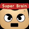 Super Brain超级大脑