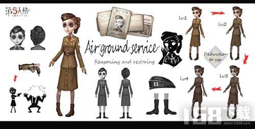 《第五人格》空军尼德霍格皮肤获得方法