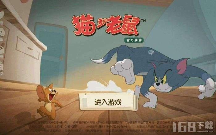 猫和老鼠手游侦探杰瑞什么时候开始 侦探杰瑞每日挑战上线时间介绍