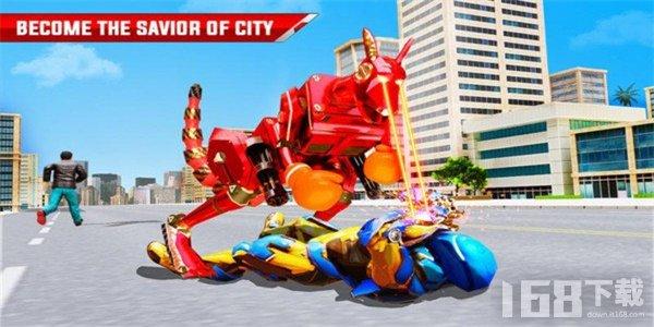怪物猩猩:城市