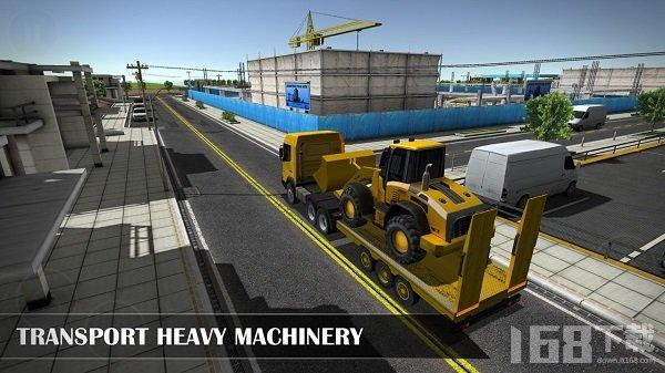 团团玩的驾驶模拟器
