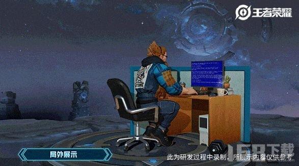 王者荣耀蓝屏警告星元部件怎么获取 蓝屏警告星元部件上线预告[多图]图片2